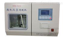 中创全自动微机测硫仪 一体快速煤炭定硫仪