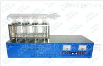 凯氏定氮消化炉价格/蛋白质消化装置厂家