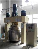 广东强力分散机  分散混合搅拌设备 厂家