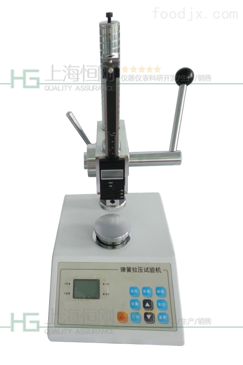 数字式橡胶弹力试验机多少钱_橡胶数字式弹力试验机价格多少