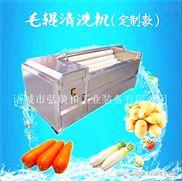 鲜切蔬菜流水线-毛刷洗浴机-蔬菜清洗机厂家