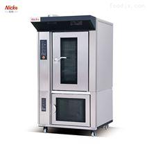 电旋转炉+发酵箱组合炉 尼科厂家烘焙设备