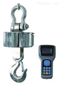 OCS-SZ-CP无线电子吊秤