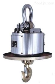 OCS-XS無線電子吊秤