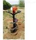 植树挖坑机(¢400钻杆)