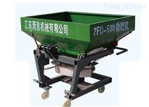 2FD-500/700撒肥機