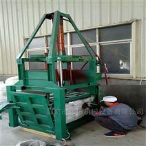 廢海綿邊腳料液壓機 全自動廢紙打包機