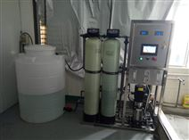 杭州锅炉软化设备|水处理耗材更换|RO机