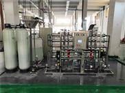 純水機 濾芯耗材 寧波礦泉水生產設備 凈水