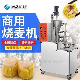 FX700商用食品厂旭众新品半自动烧麦成型机