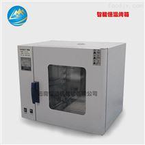 云南數顯示恒溫烤箱價格中草藥旋轉式烘培機