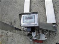 上海越衡1-3吨防水液压称