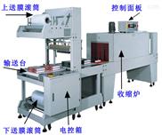肇庆热收缩包装设备供应商台式收缩打包机