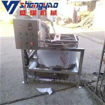 全自动不锈钢食品脱油机