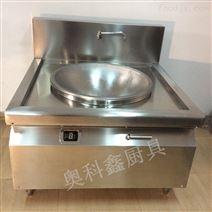 成都商用厨房设备电磁大锅灶