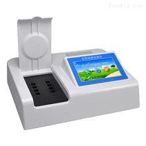 蔬菜水果农残检测仪