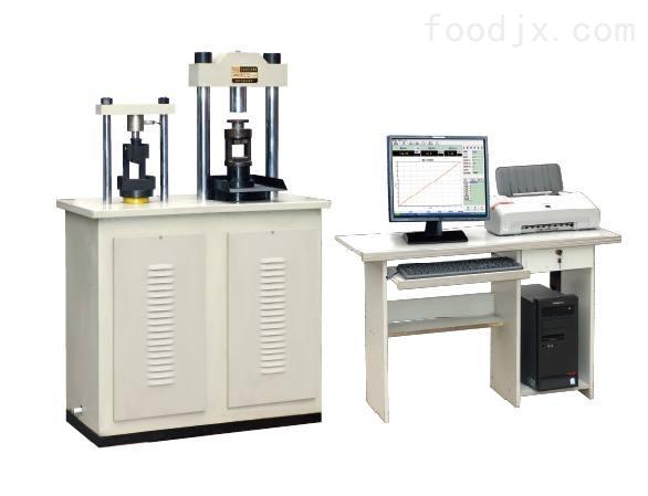 DYE-300D电脑全自动恒应力抗折抗压试验机