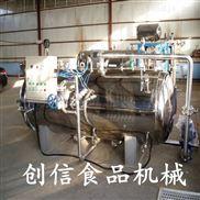 乳品饮料水浴杀菌锅 食品机械杀菌机器厂家