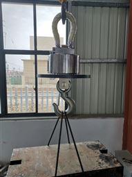 邯郸5T无线耐高温吊秤 10t隔热电子吊磅价格