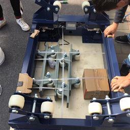 杭州2吨氯瓶秤 2.5t开关量信号输出钢瓶称