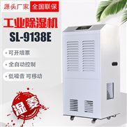 武汉低温除湿机,阴凉库冷库低温型抽湿机