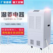 荆州低温除湿机,阴凉库冷库耐低温抽湿机