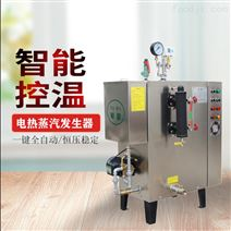 72KW高溫滅菌電熱蒸汽發生器報價