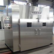 0.3吨小型电烤箱