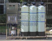 利菲尔特软化水设备厂家LF-RH-250