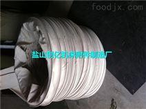 硅胶布耐酸碱通风口软连接