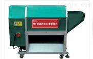 5XY-40圆筒式床土整理筛选机