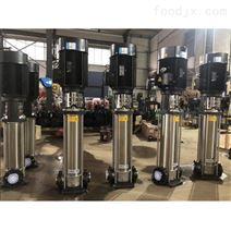 四川成都 立式不锈钢冲压离心泵 QDLF42-50