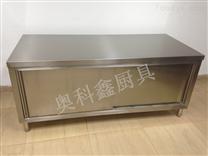 四川不锈钢厨具厂 双通工作台