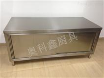 四川不銹鋼廚具廠 雙通工作臺