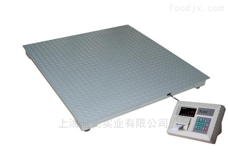 苏州工厂车间物料称重地上衡 2t电子台秤