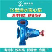 IS型单级单吸清水泵卧式离心泵增压泵排水泵