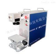 富兰激光直售 便携式激光打标机 镭雕打码机