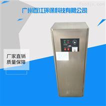 百江可移动30克G风冷臭氧机消毒设备