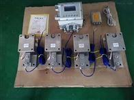 SB糟灌称重模块 1T2T3T称重传感器工业