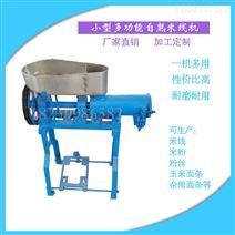 张家口米线机厂家 小型家用米粉机 面条机