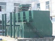 贵阳电镀废水处理及回用技术设备