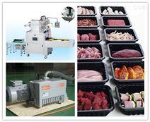 肉類食品包裝機