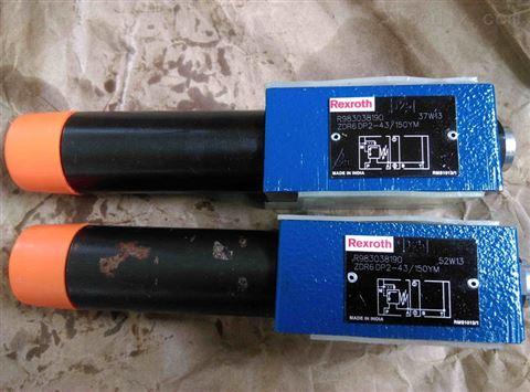 M-3SED6UK13/350CG24N9K4