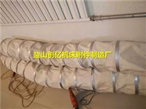 卸料口水泥耐磨帆布伸缩布袋厂家