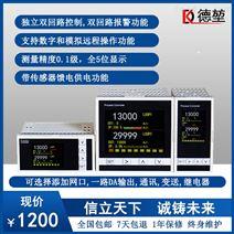 高精度双回路PID温度过程控制器