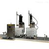 吨桶灌装机吨桶自动液体灌装生产线