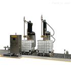 IBC桶/吨桶液体自动称重式灌装机,安全耐用