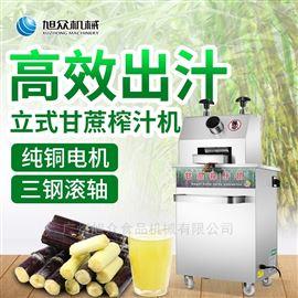 榨汁机小摊自动立式甘蔗榨汁机旭众厂家直销
