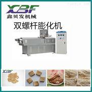 鑫贝发 组织蛋白生产线 拉丝蛋白设备