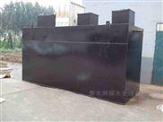 北京生活一体化污水处理设备厂家直销